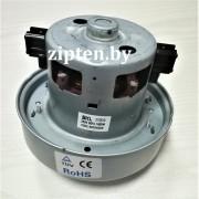 Двигатель для сухого пылесоса 1600W Samsung, LG, Electrolux, vac043un