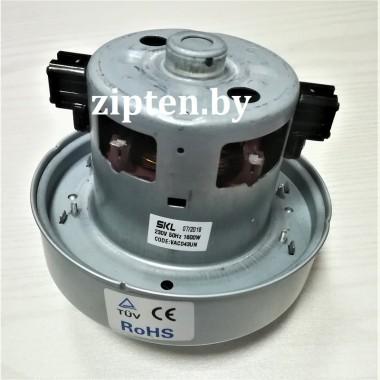 Двигатель для сухого пылесоса 1600W Samsung, LG, vac043un