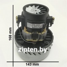 Двигатель VC730W 1200W высота H168 mm для моющего пылесоса