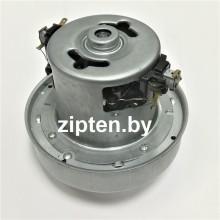 Двигатель для сухого пылесоса 1400W Samsung, LG  VAC020UN 11ME66